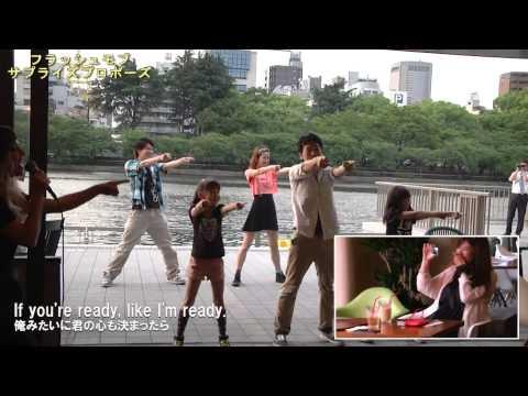 フラッシュモブ サプライズ プロポーズ Flashmob Surprise Proposal ' Marry You ' Bruno Mars