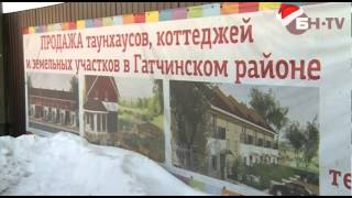 Таунхаусы эконом-класса: Гатчинский район(, 2012-12-21T12:15:49.000Z)