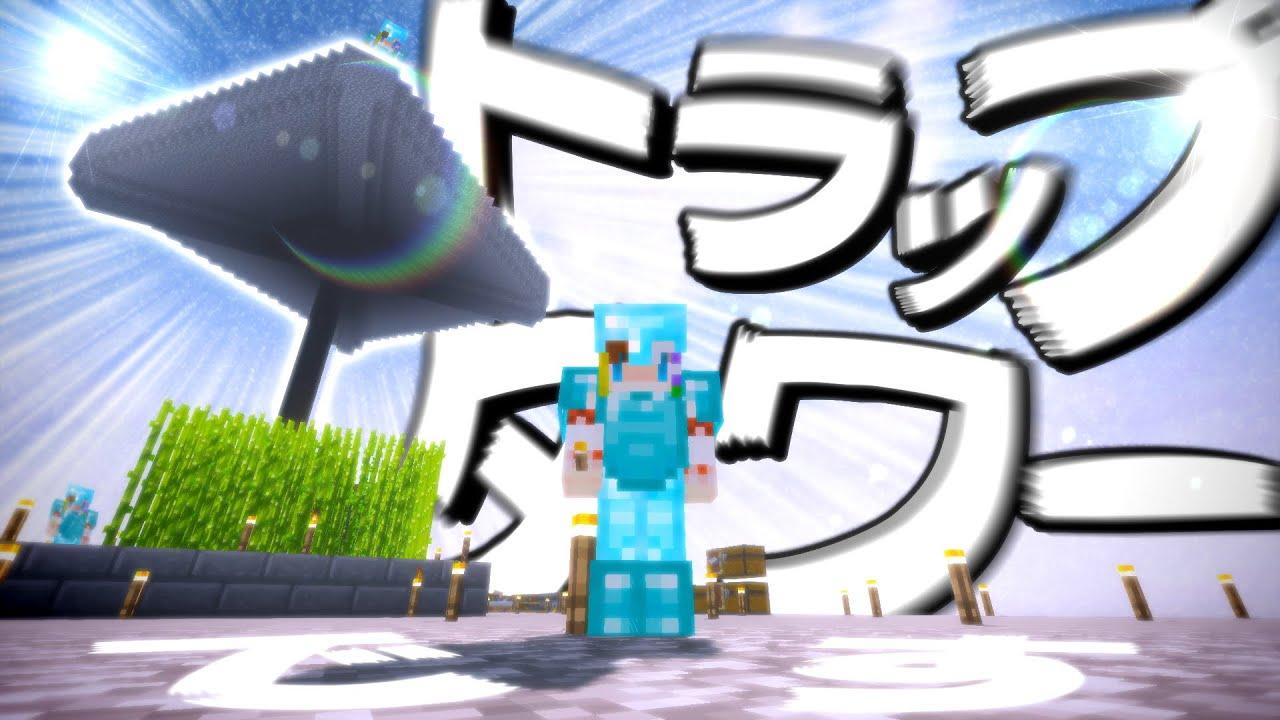 【ゆっくり実況】空で暮らすマインクラフト Part5 【Minecraft】