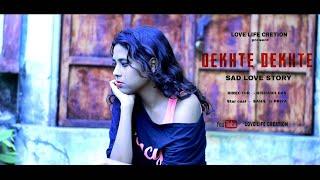 Dekhte Dekhte Song | Batti Gul Meter Chalu | Atif Aslam | Shahid k Shraddha k | Nusrat saab | sad |