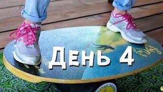 Летний лагерь видеоблоггеров Давай Лайма | Смена 2 | День 4 | Школа Видеоблоггеров