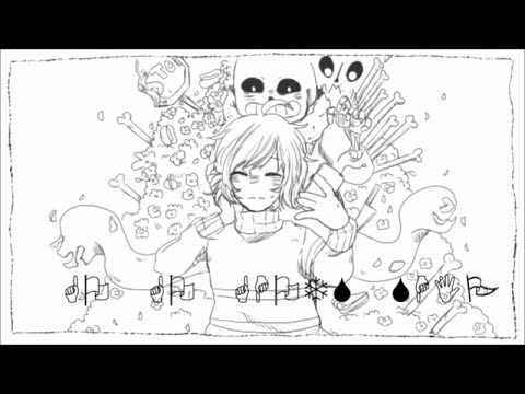 ゴーゴー幽霊船 / Go Go Ghost Ship (Undertale ver.) -English Cover- 【Fukurō ☆】