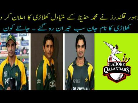 PSL 2019 Salman Butt replaces Mohammad Hafeez in Lahore Qalandars squad