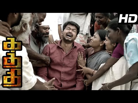 Kaththi  Kaththi Movie s  Neil Nithin cheats the village People  Vijay best emotional