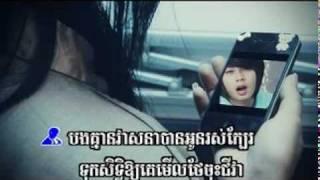 Keo Veasna ft. Eva - Dork chet tok sith ouy ke thae oun [MV]