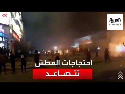 مشاهد القمع بالرصاص لاحتجاجات الأحواز  تغزو مواقع التواصل  - نشر قبل 42 دقيقة