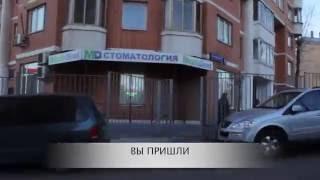 Видео схема проезда в стоматологическую клинику MextoDent