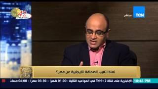 البيت بيتك - الرئيس السابق لـ BBC Arabic : الصحفي له الحق تسليط الضوء على ماهو للصالح العام للبلد