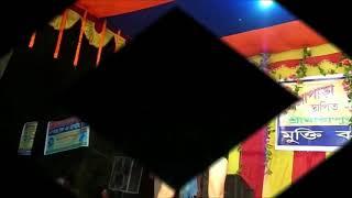 রসের কথা Hot Bangla Dance Full HD Video - হট বাংলা ডান্স
