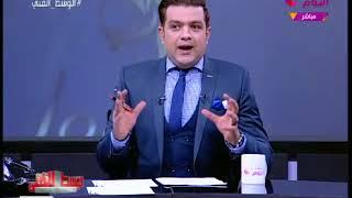 تعرف علي حقيقة الشنطة السوده داخل أستوديو الوسط الفني مع أحمد عبد العزيز