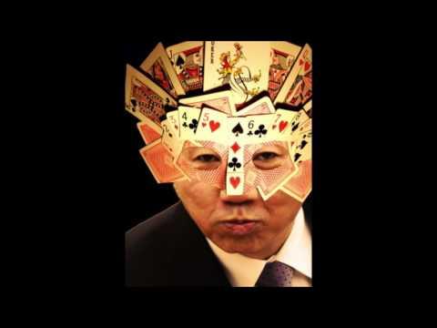 MC무현 - Noker Face (Poker Face)