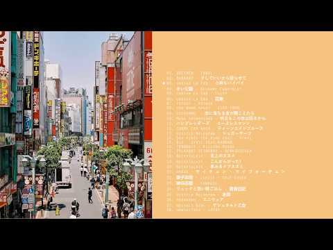 cool japanese indie rock songs i found recently  a variety playlist