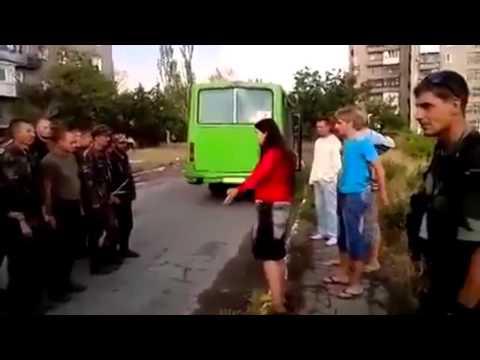 Показательный суд Украинских военных.Донецк Луганск Украина юго восток сегодня