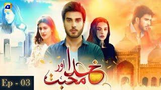 Khuda Aur Mohabbat Season 2 Ep 3 - Har Pal Geo