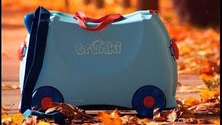 Детский чемодан на колесиках Trunki(Детский чемодан каталка Trunki. Отзыв Yellowtrunki. На видео Trunki George. Купить ..., 2017-01-27T13:31:25.000Z)
