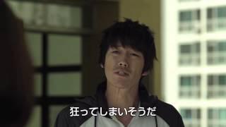 映画「愛の棘」予告編.