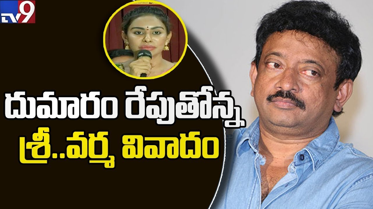 rgv-paid-me-5-crore-to-badmouth-pawan-kalyan-sri-reddy-tollywood-casting-couch-tv9