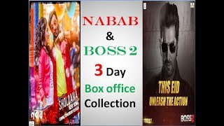 Nabab & Boss 2 Box office Collection .