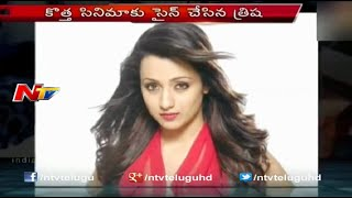 Trisha Signs Film for Her Fiance