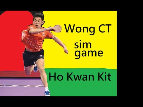 [WTTC'17 RealTime] Wong ChunTing sim game (HO kwan Kit) May 29 (English)