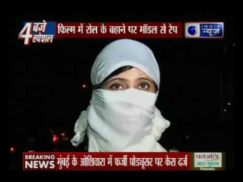Mumbai: Model filed a case against film producer for attempting to rape