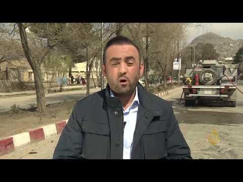 تنظيم الدولة يتبنى هجوما انتحاريا وسط كابل  - نشر قبل 2 ساعة