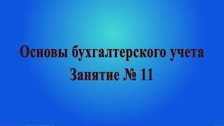 видео Заполнение декларации 3-НДФЛ в 2017 году: общие вопросы