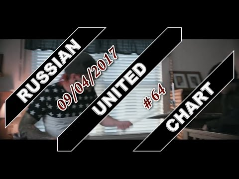 RUSSIAN UNITED CHART (April 9, 2017) [TOP 40 Hot Russia Songs]