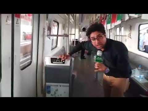 Watch Daily Pakistan Live From Lahore Orange Line Metro | Orange Line Inauguration