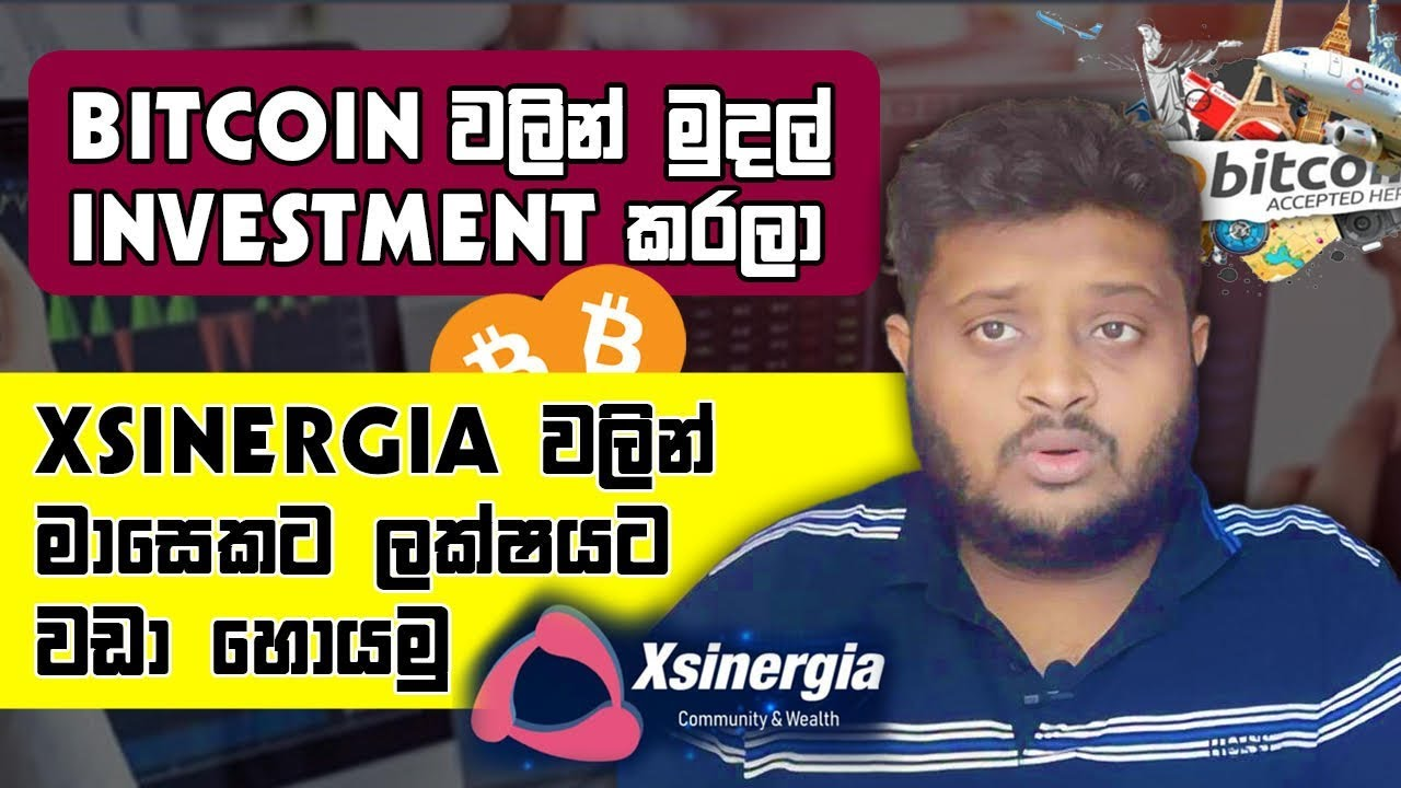 Xsinergia  How to register and invest money on Bitcoin sinhala Video