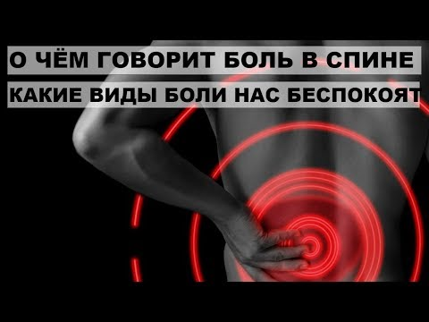 Почему болит нижняя правая часть спины