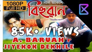 A BARUAH'R JIYEKOK DEKHILE | NEEL AKASH | OFFICIAL H.D DANCE VIDEO |  H.D ENTERTAINMENT
