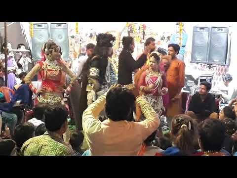 Gora re ragad de bhangiya