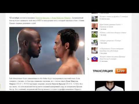 Прогноз на исход боя Тимоти Бредли — Хуан Мануэль Маркес 12 октября