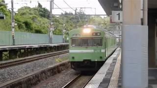 JR大和路線 平城山駅1番ホームに103系普通が到着
