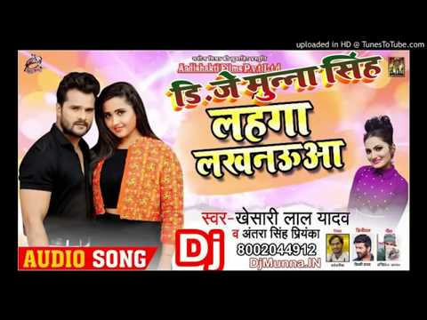 Keshari Lal Yadav Music🎤Anil Yadav Music World Song Yadav Ji Song