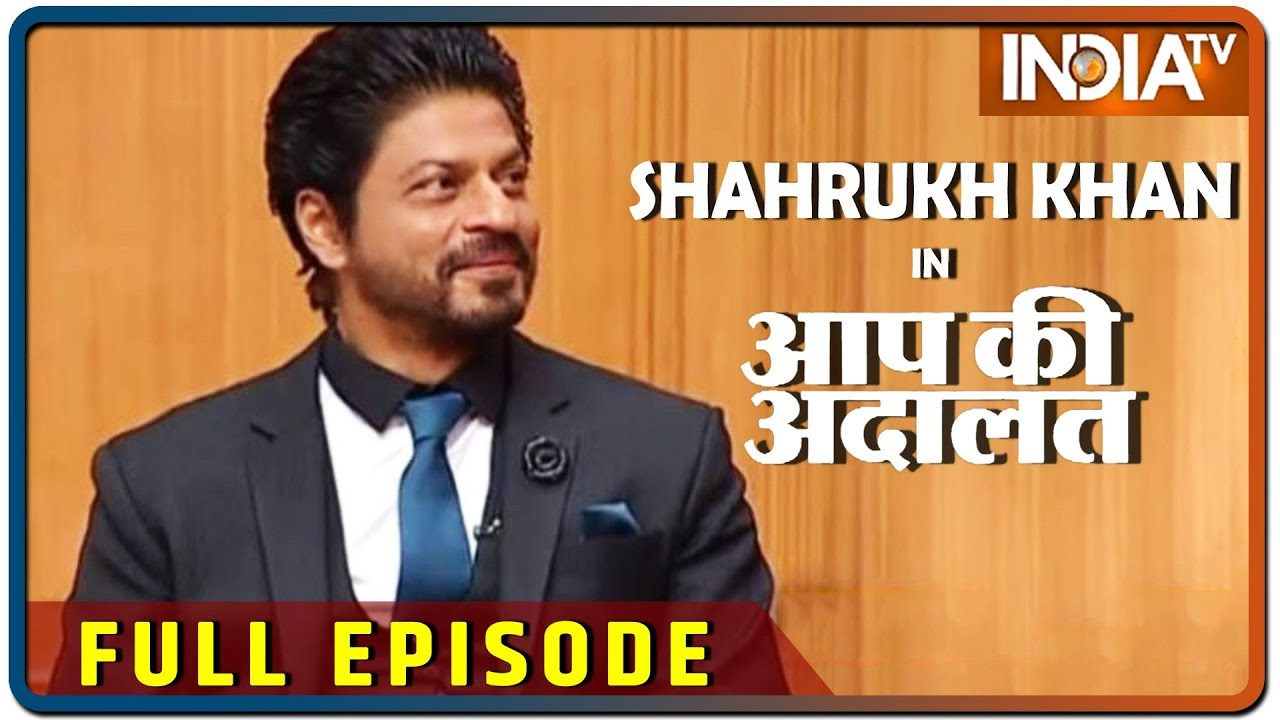 Shah Rukh Khan In Aap Ki Adalat | Full Episode