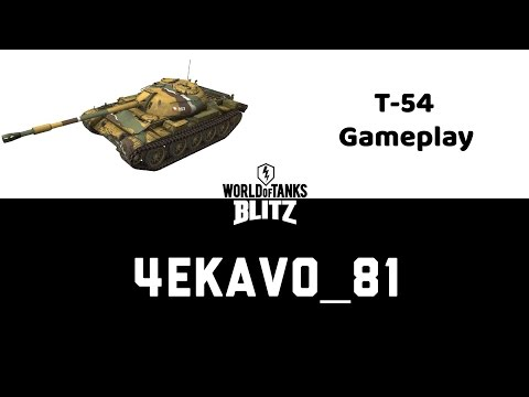Т54 - ИМБА, 2 боя урон 6700 и 5300, Gameplay 2   WoT Blitz