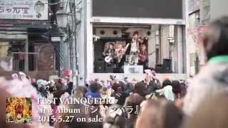 FEST VAINQUEUR - NANIWAリスペクト ~Yah man!俺たちラガマフィン~