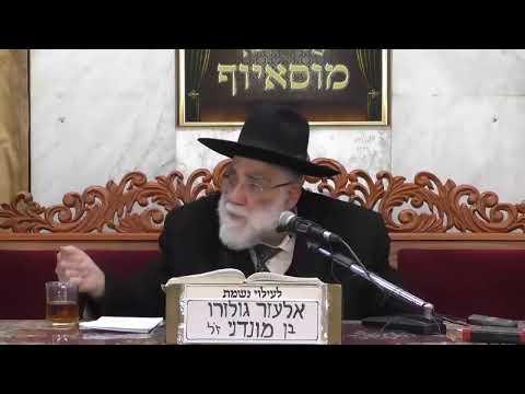"""שידור חי מבית הכנסת מוסאיוף יום רביעי יז שבט תש""""פ"""