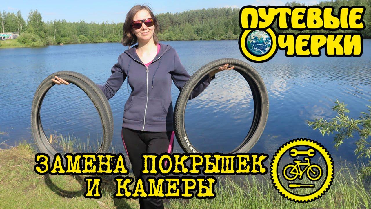 Камеры для велосипеда в интернет магазине велопланета: описание, отзывы, характеристики. Низкие цены. Доставка по украине.