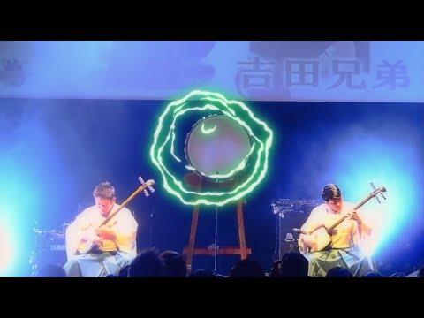 吉田兄弟×Tom-H@ck CYALUME DANCE WORLD BATTLE テーマソング「雷 –IKAZUCHI-」