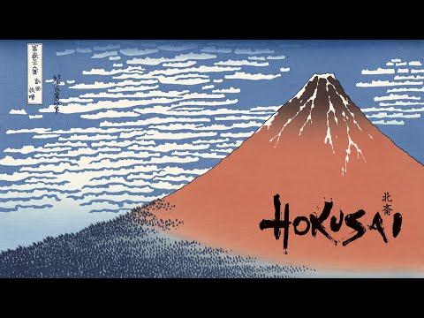 hokusai|au-cinÉma-2021