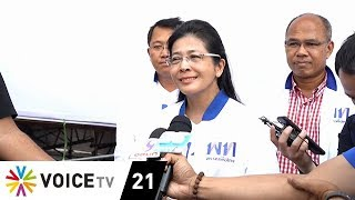 Tonight Thailand - 'สุดารัตน์' ชี้ตลกร้าย 'พล.อ.ประยุทธ์' ไม่ใช่เจ้าหน้าที่รัฐ