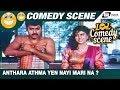 Anthara Athma Yen Nayi Mari Na? | Hendtheere Hushar| Sashikumar| M.M.Chandru| Comedy Scene-3 Mp3