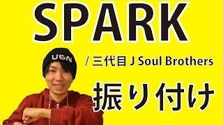 Twitter: @ginzablow (http://twitter.com/ginzablow) 三代目J Soul Br...