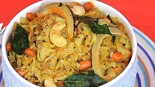 Poha Chivda - पोहा चिवड़ा   Diwali Faral Poha Namkeen By Roopa   Quick Indian Snack Recipe