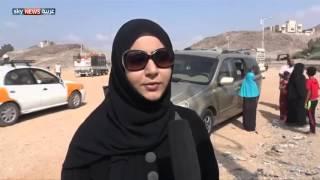 المرأة اليمنية.. مساهمة في تطبيع الأوضاع في عدن