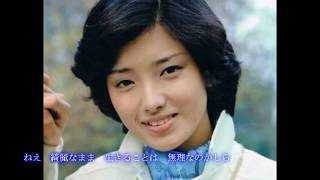 11枚目のシングル「白い約束」 三木たかしの作曲です。