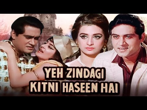 Yeh Zindagi Kitni Haseen Hai Full Movie | Joy Mukherjee Hindi Movie | Saira Banu | Bollywood Movie
